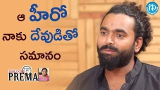 Raghu About His Favourite Hero || Dialogue With Prema || Celebration Of Life