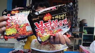 ขอบคุณ 5หมื่นซับ จัดมาม่าเกาหลีเผ็ด