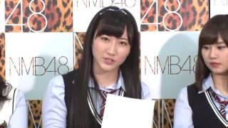 NMB48のダンスの振付で1番好きな部分はどこだクイズ 久代梨奈、武井紗良...
