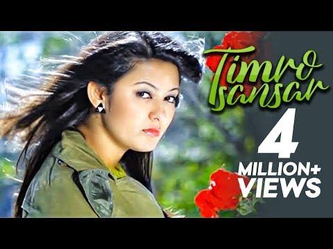 Timro Sansar - Shiva Pariyar Ft. Barsha Raut and Sanam Kathayat   New Nepali Adhunik Song 2016