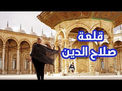 VLOG EGYPT  |  من الجزائر إلى القاهرة في 24 ساعة