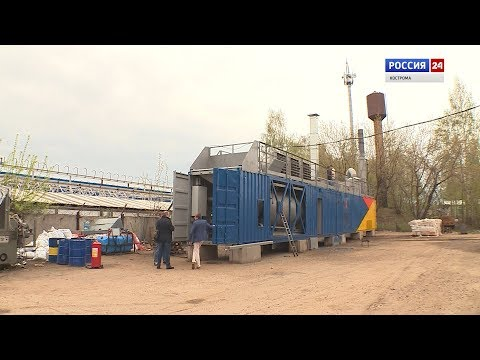 Сделано в Костроме - 2019 : Костромской завод котельного оборудования