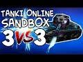 Tanki online Sandbox 3v3 | XP/BP | Victory!?