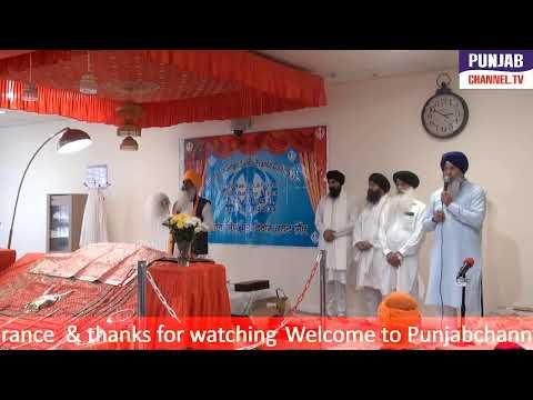 Live Stream Of Punjab Channel TV