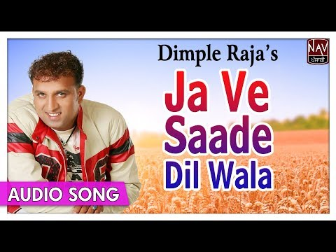 Ja Ve Saade Dil Wala - Dimple Raja | Popular Punjabi Audio Songs | Priya Audio
