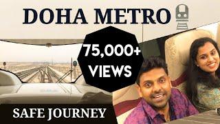 Doha Metro Qatar Rail Opens   Travel Card Details Qatar Metro  