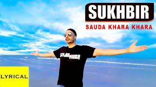 Lyrical (Official): Sauda Khara Khara - Remix | Sukhbir