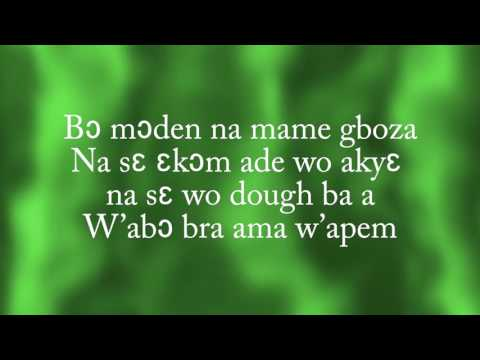 Sarkodie  Gboza Official Lyrics