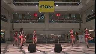 このイベントの中でプロデューサーつんく♂より、2013年9月10日(℃-uteの...