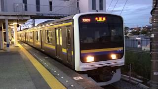 209系2100番台マリC440編成上総一ノ宮発車