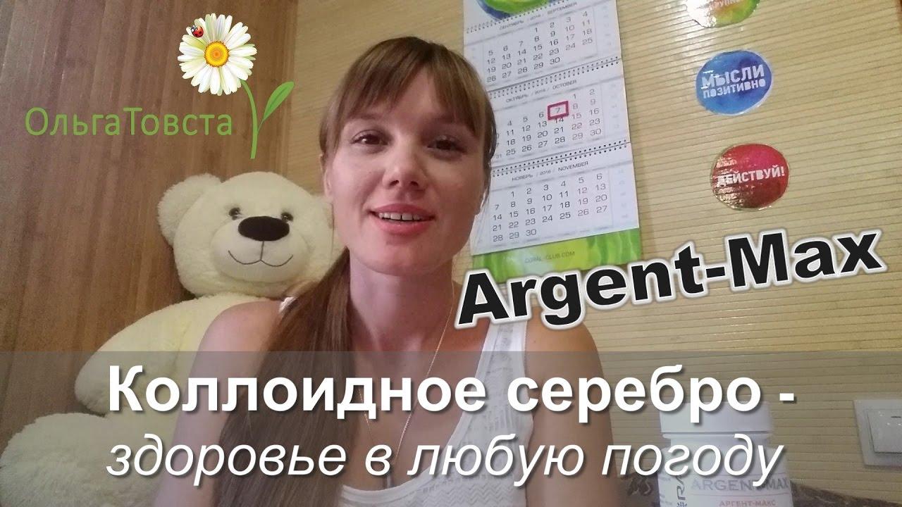 браслет серебро купить киев - YouTube