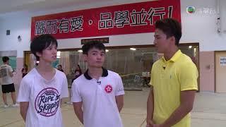 港九潮州公會中學跳繩隊接受 TVB 體育世界專訪