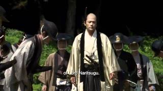 13 Assassins (2010) Official HD Movie Trailer