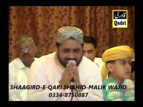 J khaliq nu razi karna mehfiloon kar...