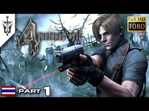 BRF - Resident Evil 4 (Part 1)