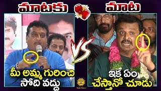 Naresh Counter on Prudhvi Raj Comments after Winning in MAA Association Elections | Media Masters