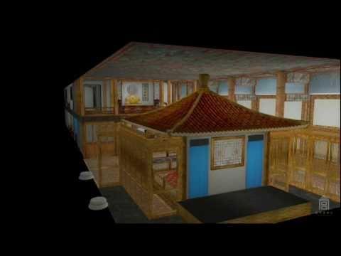 The Emperor's Private Paradise: Virtual tour of Juanqinzhai