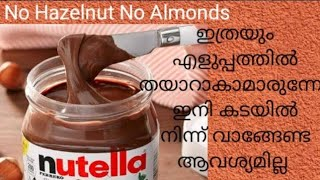 Homemade Nutella recipe in Mal…