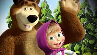ИГРА Маша и Медведь СКАЧАТЬ