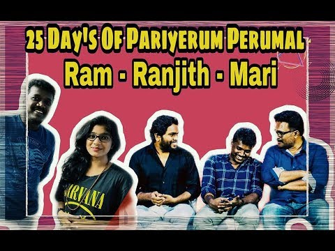 Pariyerum Perumal Success Meet with Director Mari Selvaraj I Pa. Ranjith , Director RAM