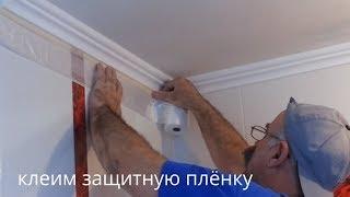 Как подготовиться к покраске потолка...и красим валиком(Красим потолок валиком. Краска Sto Color Rapid Ultramatt. Это видео создано с помощью видеоредактора YouTube (http://www.youtube.com/..., 2014-04-18T16:46:46.000Z)