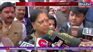 Rajasthan Cm Vasundhara Raje Feel Disrespectful Over Sharad Yadav R...