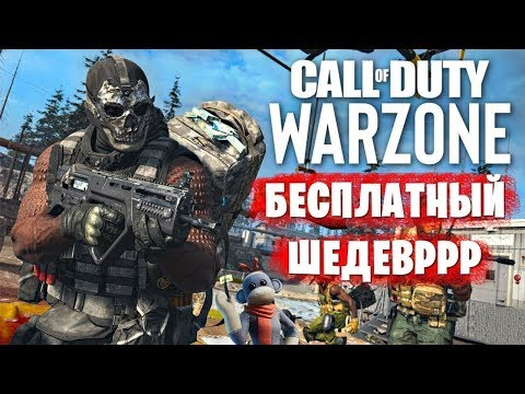 Call of Duty--Я
