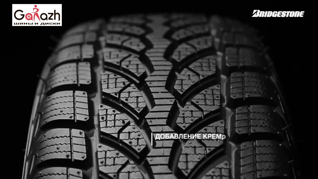 Купить зимние шины ROSAVA WQ 101 (в магазине шин и дисков