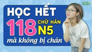 6 tiếng 51 phút - HỌC HẾT 118 CHỮ HÁN CHO NGƯỜI MỚI BẮT ĐẦU - kiến thức chữ Hán cơ bản N5