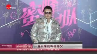 看看星闻 | 《铁木真传说》谢霆锋给陈伟霆当配角? 粉丝不买账!