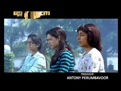 Ladies And Gentleman Malayalam Movie Trailer