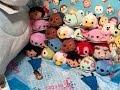 New Disney Store Tsum Tsum Tuesday July 2015 USA Lilo and Stitch Jumba Angel Scrump Duckling Baymax!