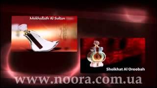 Продажа эксклюзивной парфюмерии на основе природных масел.(, 2013-06-04T10:50:11.000Z)