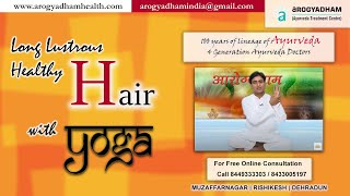 Repeat youtube video Arogyadham Ek Vardan - Yoga for Hair Fall Part 2
