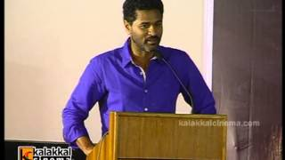 Prabhu Deva at Kalavadiya Pozhudhugal Movie Press Meet