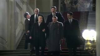 Власик Тень Сталина 14 серия HD