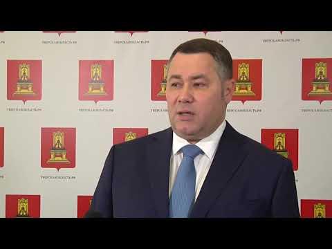 Тверской области в модернизации ТЭК поможет Газпром