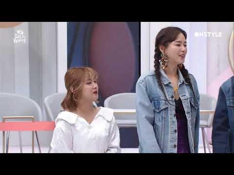 Dara & Mino - Love me Love me  GetitBeauty