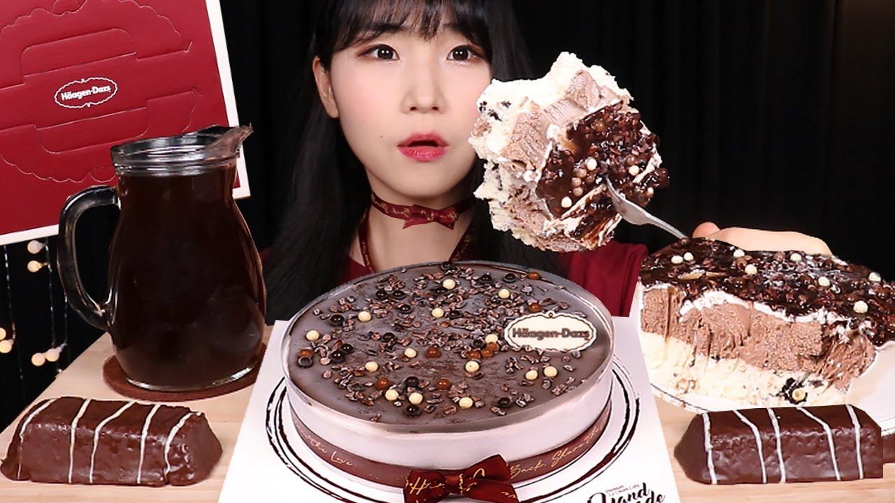 하겐다즈 NEW 비욘드 쇼콜라 아이스크림 케이크 초코 디저트 먹방 Häagen-Dazs CHOCOLATE ICE CREAM CAKE MUKBANG ASMR アイスクリームケーキ