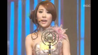 Wonder Girls - Nobody, 원더걸스 - 노바디, Music Core 20081227