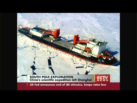 China's Snow Dragon heads to Antarctica
