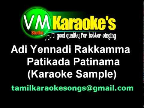 ennadi muniyamma karaoke