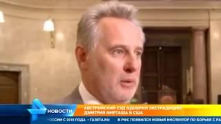 Порошенко убрал оппозиционера: в Австрии задержан украинский бизнесмен