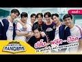 รถโรงเรียน School Rangers [EP.95] | รร.สุรศักดิ์มนตรี ตอนที่ 1