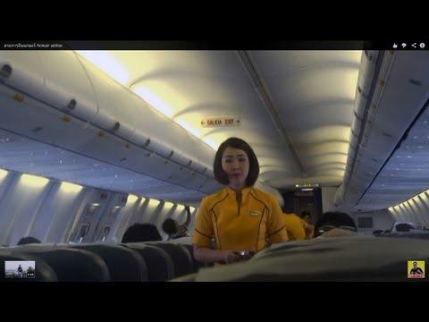 สายการบินนกแอร์ Nokair airline