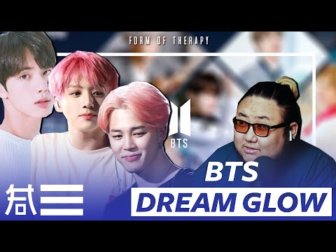 The Kulture Study: BTS Dream Glow Ft. Charli XCX