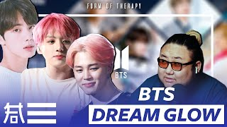 "The Kulture Study: Bts ""dream Glow"" Ft. Charli Xcx"