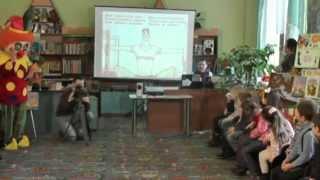 Мероприятие к 100-летию С. Михалкова в библиотеке