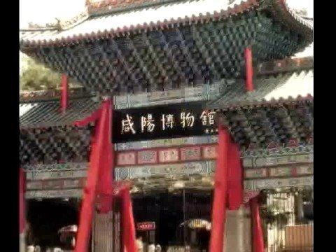 MyChinaPage-City-Xianyang