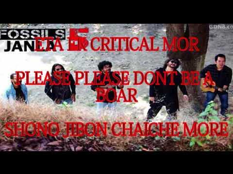 JANLA   FOSSILS 5   LYRICAL VIDEO